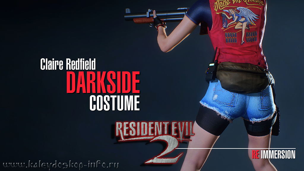 Resident Evil 2 Remake - Claire Redfield Darkside Costume