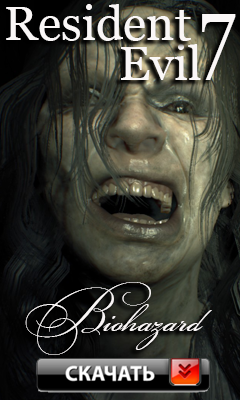 Resident Evil 7: Biohazard Deluxe Edition