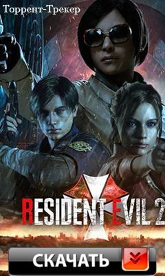 Скачать Resident Evil 2 Remake - Deluxe Edition (2019) PC
