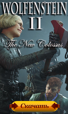 Скачать Wolfenstein II: The New Colossus